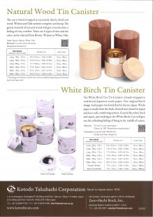 NaturalWood and White Birch Flyer